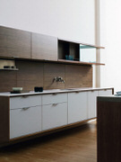 Artios - Custom Kitchen Cabinets